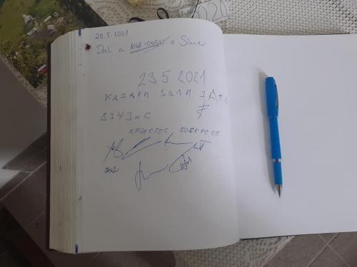 Zápis v knihe návštev krypty
