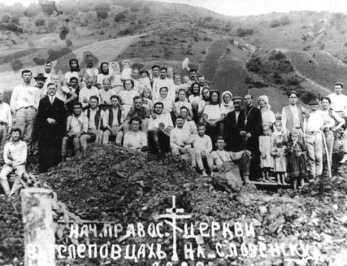 1929. Začiatok stavby chrámu